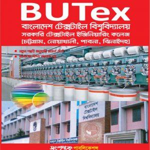 BUTex-sangshaptak