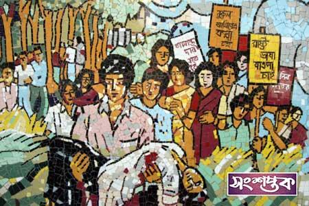 sangshaptak-blog